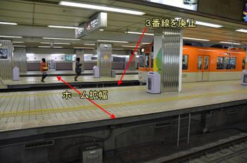Hanshin15021925