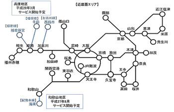 Himeji150211