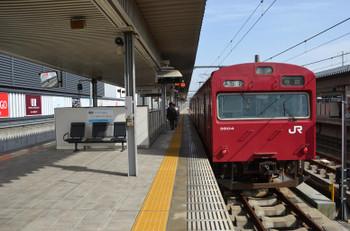 Himeji150212