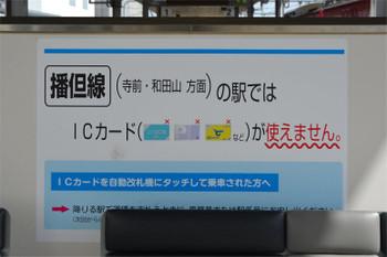 Himeji150213