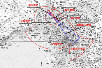 Osakaitami15033