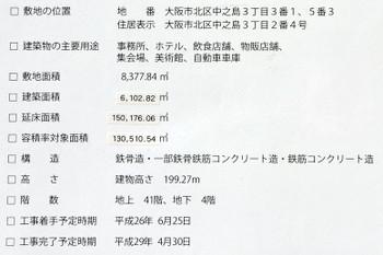 Asahi15030226