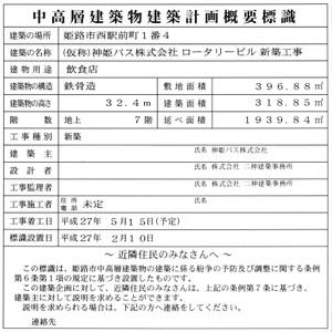 Himeji15036