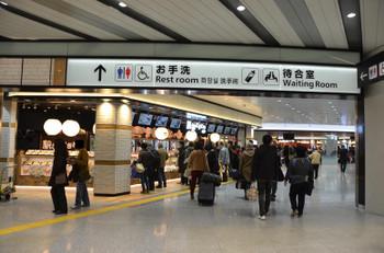 Osakashinosaka130317