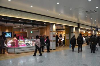 Osakashinosaka130319