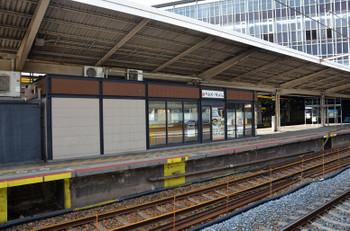 Osakashinosaka130386
