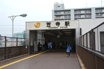 Nagoyaegirls15032