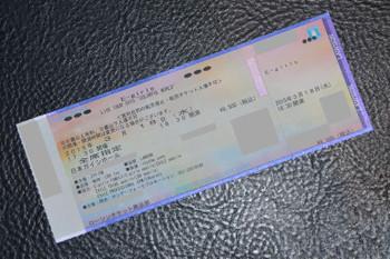 Nagoyaegirls15035