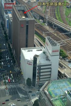 Nagoyameitetsu15031