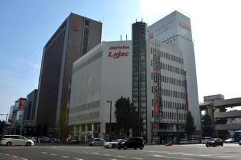 Nagoyameitetsu15032