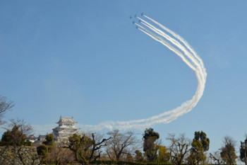 Blueimpulse150359