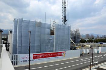 Kyotoaeon150364