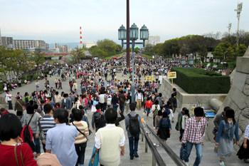 Osakaikimonogakari15043