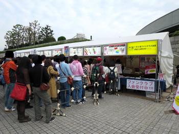 Osakaikimonogakari15044