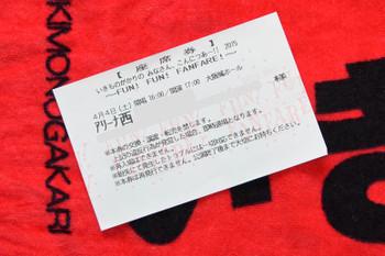 Osakaikimonogakari15047
