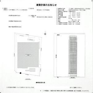 Osakakitahama150419