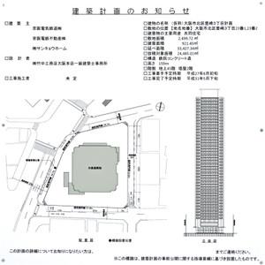 Osakanakatsu15045