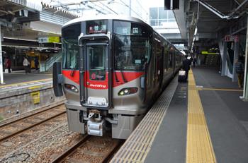 Hiroshimajr150411