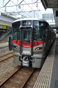 Hiroshimajr150412