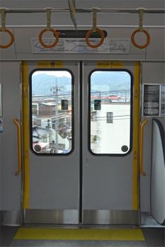 Hiroshimajr150428