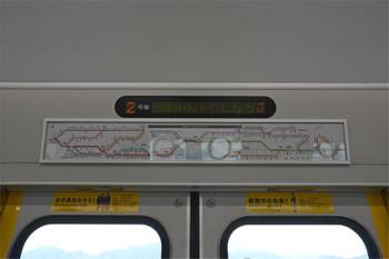 Hiroshimajr150429