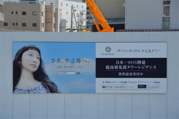 Osakanakanoshima150412