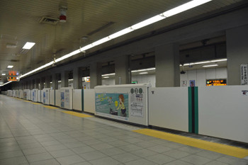 Kyotokotsu150521