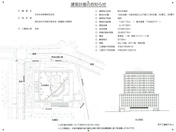 Osakaomp150634