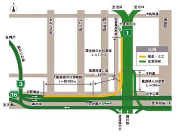 Osakanishosenba15061_4