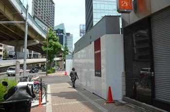 Osakakansaiu15062