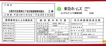 Osakanakatsu150625