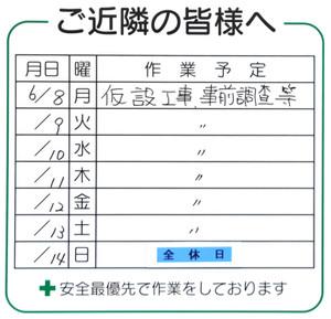 Osakanakatsu150627