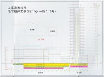 Akashi150621_2