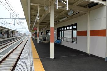 Akashi150655
