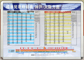 Akashi150660