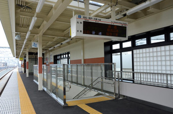 Akashi150662