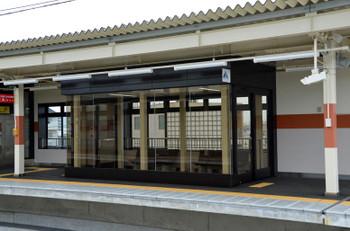 Akashi150665