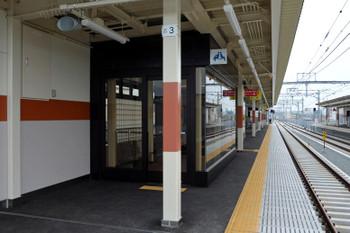 Akashi150666