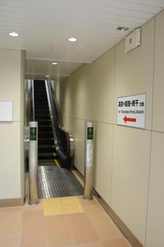 Akashi150685