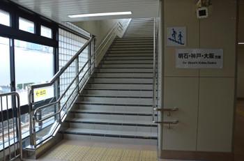 Akashi150686