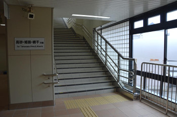 Akashi150687