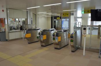 Akashi150690