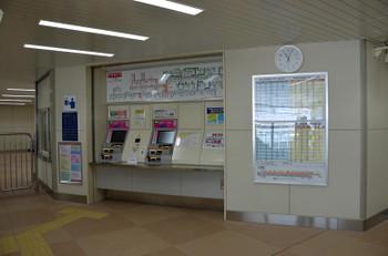 Akashi150692