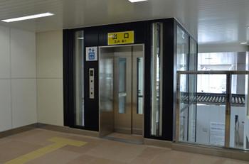 Akashi150693