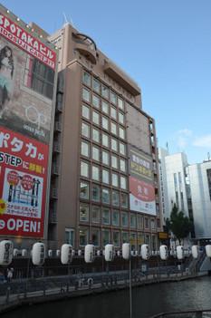 Osakadonki15067