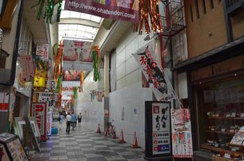 Osakasonezaki15077
