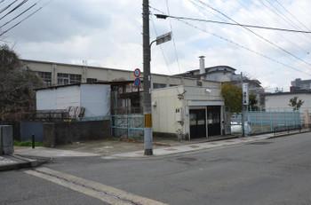 Kyotokcua150715