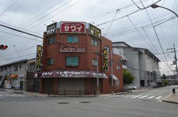 Kyotokcua150719