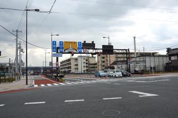 Kyotokcua150726