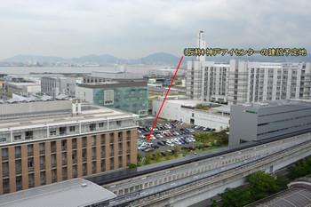 Kobemedical15071